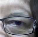 eye. copyrighted